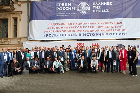 Ivan Savvidi took part in International conference on the Role of Greeks in the History of Russia