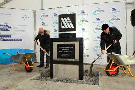 The foundation stone of the new plant for high-barrier film  production was laid in the Bataysk industrial park